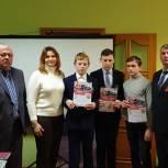 Более 2500 рязанских школьников приняли участие в патриотическом проекте