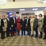В Рязанской области стартовал проект «ПолитСтартап»
