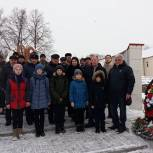 В Александро-Невском районе почтили память воинов-афганцев