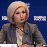 Баталина: Президент поддержал предложение закрепить понятие «брак»