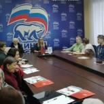 Смоленская «Школа грамотного потребителя» вновь открыла свои двери жилищным активистам