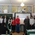 Единороссы Махачкалы отметили День молодого избирателя