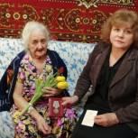 В день рождения жительнице Энгельса вручили юбилейную медаль к 75-летию Победы