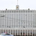 Правительство поручило проработать предложения «Единой России» по снижению выплат по ипотеке