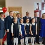 В Ишимской школе открыли шахматный класс