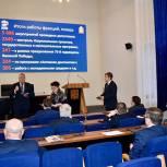 В Балашихе пройдут уроки социальной грамотности при поддержке «Единой России»