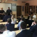 Депутат Балашихинского совета депутатов Андрей Холод провёл встречу с молодёжью