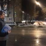 Молодогвардейцы Сергиево-Посадского городского округа проверили качество уборки автодорог в Пересвете