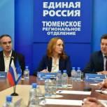 Единороссы обсудили новые меры поддержки семьи
