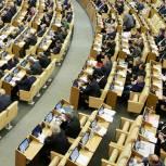 «Единая Россия» единогласно поддержала поправки об использовании маткапитала. Закон принят