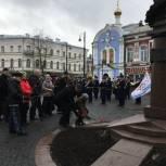 В Рыбинске отметили 275 лет со дня рождения адмирала Федора Ушакова