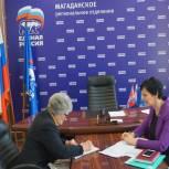 Новую региональную неделю Оксана Бондарь проводит в Сусуманском городском округе и колымской столице