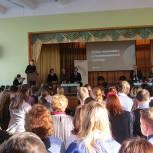 Рыбновским школьникам рассказали о будущих профессиях