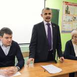 Владимир Шапкин провёл встречу с жителями балашихинского микрорайона Новый Свет