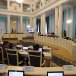 Рязанская областная Дума поддержала федеральный закон об инициативном бюджетировании