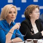 «Единая Россия» запускает Всероссийскую акцию для школьников «Юные герои Великой Победы»