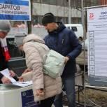 «Единая Россия» начала сбор подписей за присвоение Саратову звания «Город трудовой доблести»