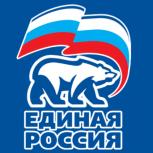 «Единая Россия» в Коми дала старт предварительному голосованию — 2020
