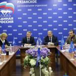 В Рязанской области дан старт предварительному голосованию