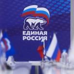 «Единая Россия» дала старт предварительному голосованию. Оно состоится 31 мая