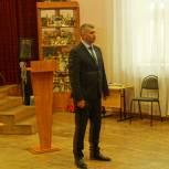 В Рязани продолжается интерактивная краеведческая игра «Этих дней не смолкнет слава»