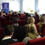 Член фракции «Единая Россия» в Госдуме рассказала михайловцам об изменениях в законодательстве