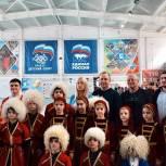 При поддержке партийцев в Волжском прошел Первый городской фестиваль «Спорт и музыка едины!»