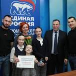 Тюменские единороссы поздравили многодетную семью с наступающим 8 Марта