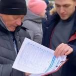 «Единая Россия» собрала более 2 тыс. подписей за присвоение Комсомольску-на-Амуре звания «Город трудовой доблести»