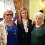 В Братске прошел пятый юбилейный Форум «Женщины Приангарья»