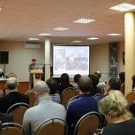 В Павловском Посаде партийцы приняли участие в очередном форуме «Управдом»