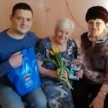 Партийцы поздравили ветеранов с Международным женским днем