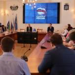 Молодежь Заводоуковска пригласили в «ПолитСтартап»