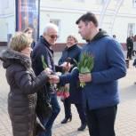 В Калуге «Единая Россия» поздравила калужанок с наступающим праздником