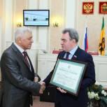 Валерий Лидин поздравил юбиляра