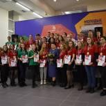 Елена Митина наградила победителей регионального чемпионата «Молодые профессионалы»