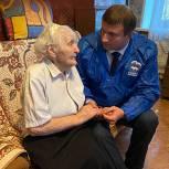 Раменские партийцы оказали помощь ветерану