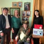 Елена Кожухина посетила подшефного участника ВОВ Ивана Иванова