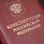 Наука, бизнес, здоровье: единороссы назвали одни из важных для Алтайского края поправок Конституции