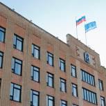Депутаты окружного парламента проголосовали за внесение предложений в проекты федеральных законов