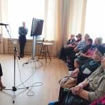 Королёвские партийцы обсудили с пенсионерами обращение губернатора Подмосковья