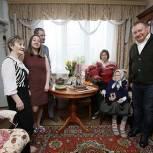 Единороссы Сергиева Посада навестили одну из старейших жительниц округа
