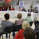 Люберецкие партийцы обсудили меры поддержки семей, воспитывающих детей-инвалидов