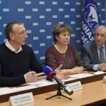 В Псковской области дан старт региональному партийному проекту «Мы помним!»