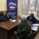 В общественной приемной «Единой России» Домодедова проведена бесплатная юридическая консультация