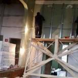 В 1-ой Березовке начался ремонт сельского клуба