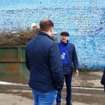 Партиец Долгопрудного провел выездное совещание по обращению жителей