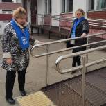 В Солнечногорье провели мониторинг доступности учреждений образования для людей с ОВЗ