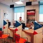 Швецова: Служба занятости идет по пути модернизации