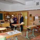 Партийцы Балашихи обсудили планы по капитальному ремонту школы №8 для ребят с ограниченными возможностями здоровья